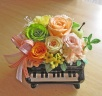 ピアノ♪♪明るくイエロー・オレンジ系プリザ