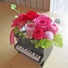 ピアノ♪華やかピンク・レッド系