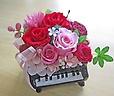 ピアノ♪♪ ピンク・レッド系プリザ