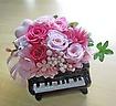 ピアノ♪♪ 可愛らしいピンク系プリザ