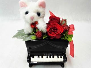プリザ*アップライトピアノ・白ネコ