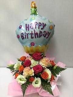 Happy BirthDayケーキバルーン・カラフルアレンジ