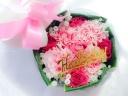 お誕生日に♪大人気BOXフラワーケーキ(ピンク)