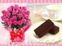 カーネーション鉢&濃厚チョコレートケーキ(ピンク)