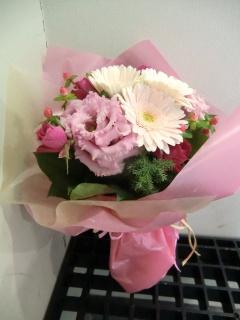 ?Pink Bouquet?