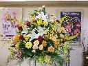 豪華なスタンド。開店花にお使い下さい。