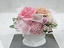 ラマージュオパール pink