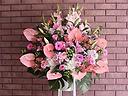 ピンク系お祝い用スタンド花