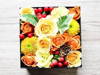 オレンジmixの装花箱(そうかばこ)