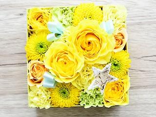 【BOXギフトアレンジ】イエロー&水色BOX