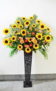 ヒマワリメインのスタンド花