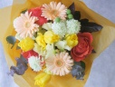 Yellowish!bouquet