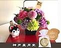 ◆なごみ◆ 神戸風月堂ゴーフルセット