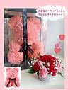 大きなローズベア&アレンジ ◆ローズピンク◆