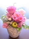 Rose Pot(Charm)