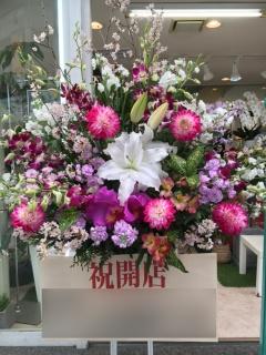 ユリと季節の花のおまかせスタンド花