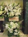 カサブランカフラワースタンド花
