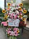 ユリと季節の花のスタンド花2段