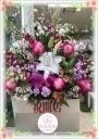 ユリと季節の花のおまかせスタンド花1段