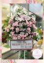 ピンク系おまかせスタンド花