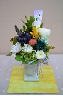 「生花から作るプリザーブドフラワー」