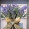 【Lavanda】(造花)