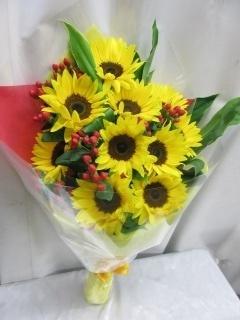 ヒマワリの花束*B50