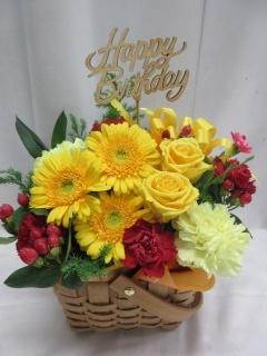 Happy Birthday*アレンジイエロー35