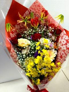 お祝い花束~私の気持ち~