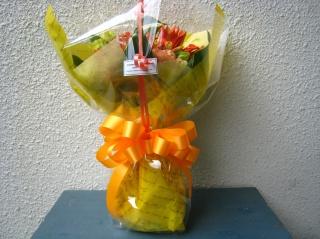 元気の出る黄・オレンジの花束