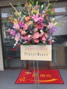 ミックスカラーの御祝いスタンド装花(1段)