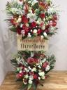 ホワイト・レッドの御祝いスタンド装花(2段)