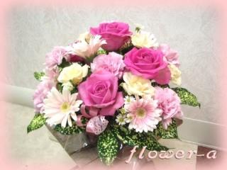 ** sweet flower **