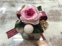 桜色キューブ