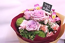 Mother'sday Bouquet 【pink】