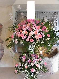 ピンク系おまかせ2段スタンド花