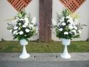 【供花~お葬儀に1対のコンポート】