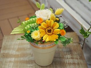 【ナチュラルプリザ】イエロー&オレンジ