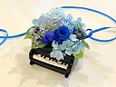 ピアノプリザ【神秘的blue】